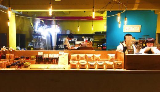 【福岡 薬院】Manu Coffee クジラ店