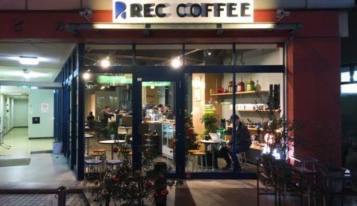 【福岡 薬院】REC COFFEE薬院駅前