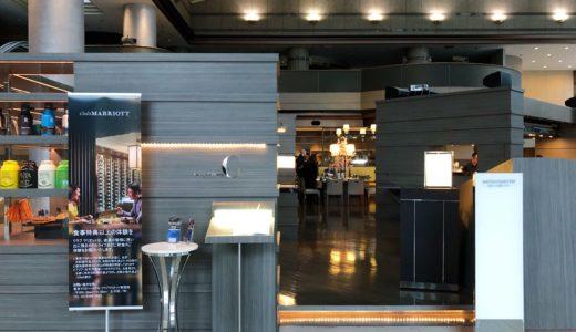 【東京 品川】Lounge & Dining G