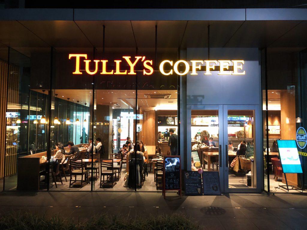 タリーズ コーヒー 店舗