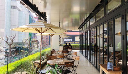 【東京 渋谷】ロイヤルガーデンカフェ 渋谷店