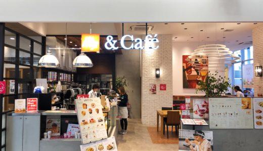 【熊本 下通り】ブリオッシュ・ドーレ&カフェ 熊本COCOSA店