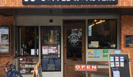 【大阪  中之島】ゴーハチ コーヒー ロースターズ