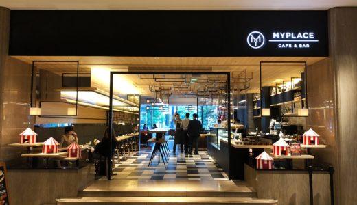 【大阪 梅田】MYPLACE CAFE & BAR(マイプレイス カフェ&バー)