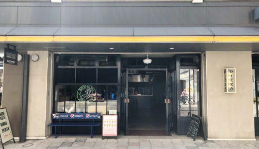 【大阪 心斎橋】ブルックリン ロースティング カンパニー なんばEKIKAN店 (Brooklyn Roasting Company Namba)