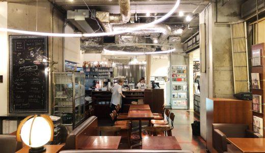 【大阪 梅田】カフェ&ブックス ビブリオテーク 大阪 梅田 (cafe & books bibliotheque)