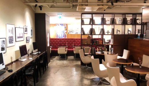 【東京 池袋】カフェ・アドレス 池袋パルコ店 (cafe add+ress)