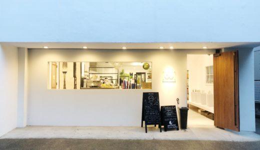 【東京 中目黒】ヤホ コーヒー アット プレイン ピープル (Jaho Coffee at Plain People)